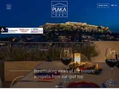 Plaka Hôtel - Plaka - Athènes
