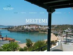 Meltemi Studios & Apartments - Hôtel 1 * - Batsi - Andros - Cyclades