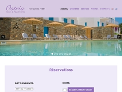 Ostria Studios - Ξενοδοχείο 2 * - Γαύριο - Άνδρος - Κυκλάδες