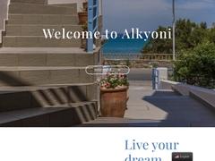 Alcioni Studios - 3 Keys Hotel - Niborio - Andros - Cyclades