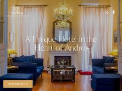 Αρχοντικό Ελένη - 4 αστέρων ξενοδοχείο - Άνδρος - Κυκλάδες