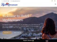 Ξενοδοχείο Mediterraneo - χωρίς ταξινόμηση - Χώρα - Ίος