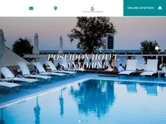 Παραλία Ποσειδώνα - Ξενοδοχείο 2 * - Καμάρι - Σαντορίνη - Κυκλάδες
