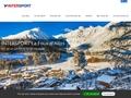Détails : Location Ski La Foux d'Allos Intersport