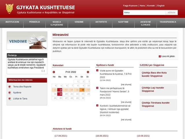 Gjykata Kushtetuese e Republikes se Shqiperise