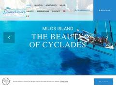 Sonia Apartments - 2 Keys Hotel - Adamas - Milos - Cyclades