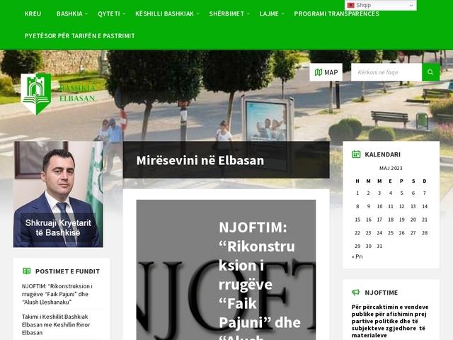Bashkia Elbasan. Mirësevini!