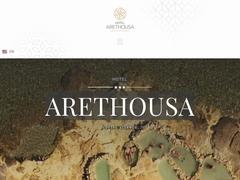 Αρέθουσα - Ξενοδοχείο 2 * - Αιδηψός - Εύβοια - Κεντρική Ελλάδα