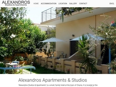 Alexandros - 1 * Hotel - Nea Chora Beach - Chania Town - Crete
