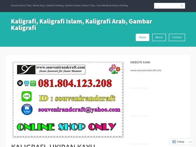 Kaligrafi, Kaligrafi Islam, Kaligrafi Arab, Gambar Kaligrafi